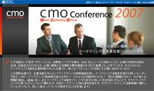 2007-cmp.jpg