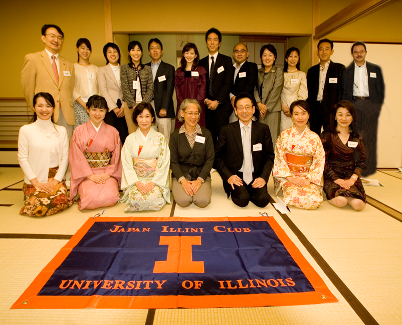 20091025-tea-celemony-all-d.png